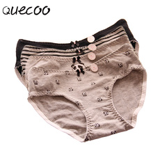 QUECOO Combination Panties 4pcs / lots Panda Print Lovely sexy underwear combed cotton comfortable women's underwear #167(China)