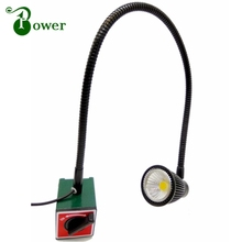 MAGNET MOUNTED 5W CNC MACHINE LED TOOL WORK LIGHT