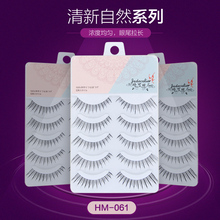 New 3 set/lot(15 pairs) natural long Japan style hand made false eyelash high quality soft eyelash extension 061