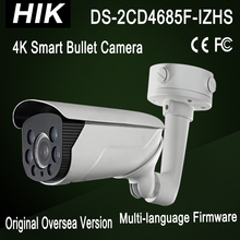 Hik DS-2CD4685F-IZHS 8MP 4K Smart Bullet Camera built-in heater IR 50m Motorized lens w/ Smart Focus 128G IK10 audio/alarm IO