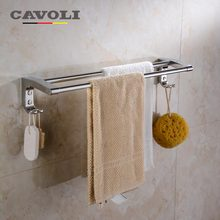 Cavoli Stainless Steel Chrome Double Towel Bars Brand Bathroom Accessories #61009