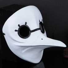 White Plague Doctor Mask Halloween The Doctor Bird Beak White Venetian Resin Masks Masquerade Bird Mouth Party Cosplay