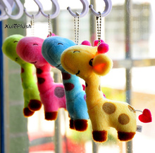 Sweet 4Colors - Little 10cm Giraffe Plush Stuffed TOY DOLL ; giraffe key chain Pendant gift Plush Toys ,