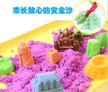 100g 2017 Malleable 7color fimo Dynamic educational space moving Play clay magic sand of Children toys Amazing DIY Indoor(China)