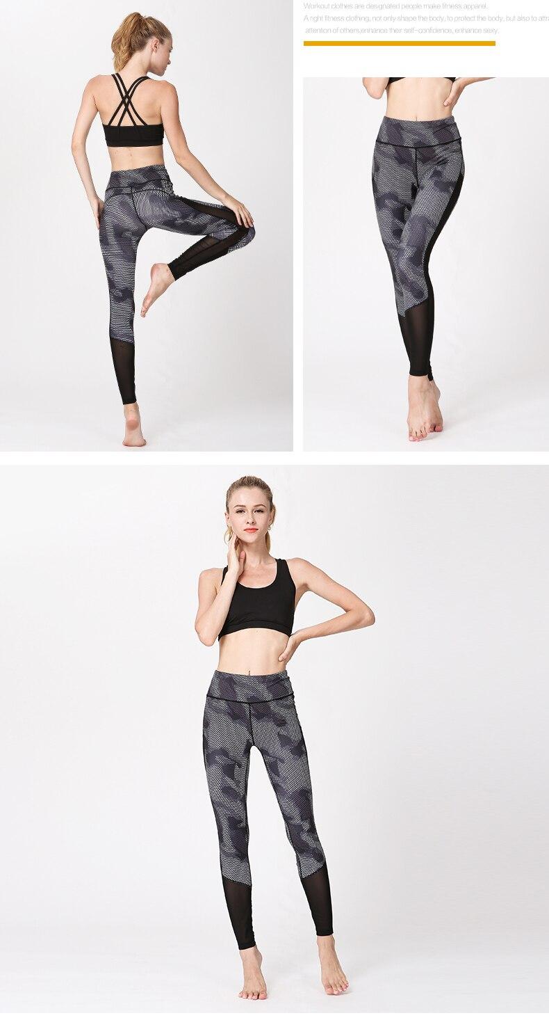 women yoga pants (3)