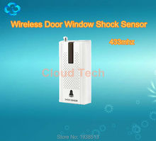 3 PCS Wireless Door Window Vibration Detector Shock Sensor External Aantenna F PSTN GSM Home Security Voice Alarm System(China)