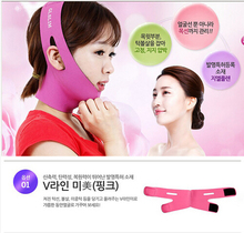 2017 Korea Facial Slimming Mask 3D Molding Face-lift bandages V face Tighten the double chin Shaping Mask Skin Care tools