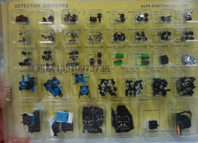 [ BELLA]Authentic imported Japanese ALPS sample cartridge detection switch Micro Switch -1set<br>