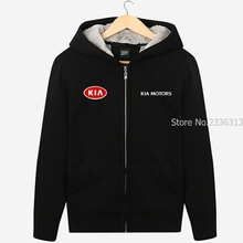 Kia 4s shop work clothing sweatshirt automotive after-sales maintenance coats men and women Fleece hooded jackets(China)