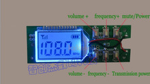 Digital FM Transmitter Module Wireless Microphone Audio frequency 87 to 108MHz