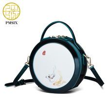 Pmsix 2017 New Circular Women Leather Bags Cattle Split Leather Ladies Retro Shoulder Bag Crossbody Bag Vintage Tote Bag P220014