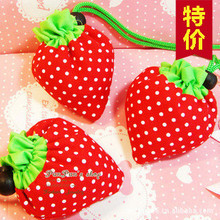 5Pcs Fashion Packable Reuseable Fold Up Strawberry Shopping Bag Pouch Handbag