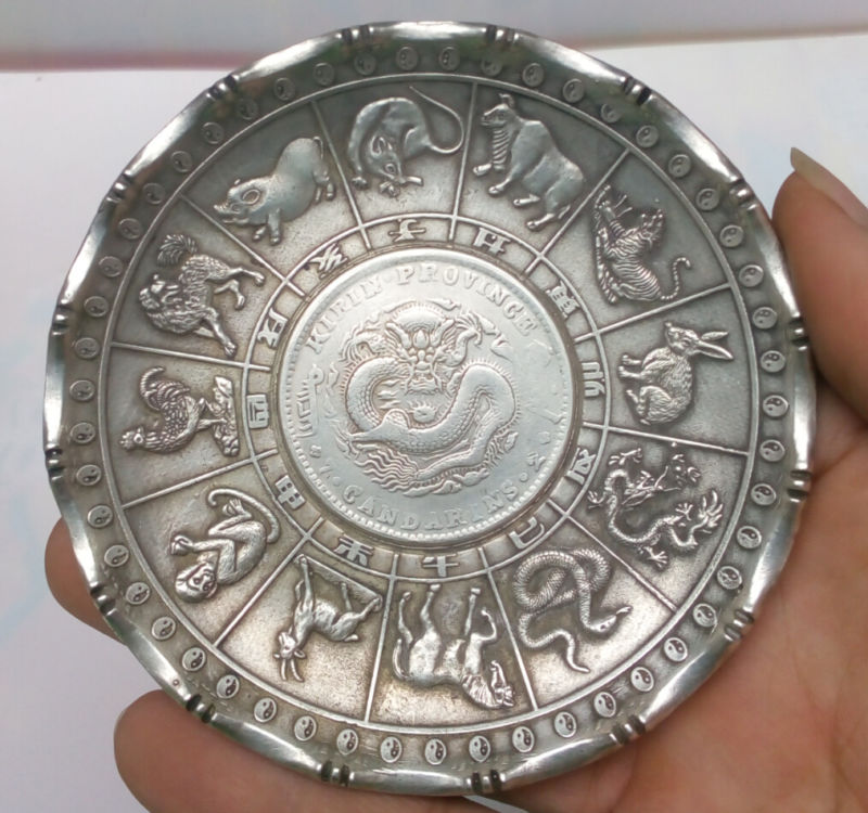 Collectible Decorate Old Handwork Tibet Silver Carved China 12 Zodiac Coin Plate