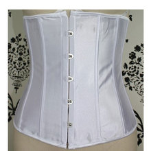392e375eb45 Buy plain white corset and get free shipping on AliExpress.com