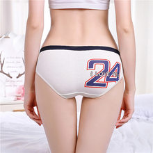 00ed91aea Sexy Panties Women Underwear Cotton Comfort Seamless Girls Lovely Print  Briefs Breathable Women Lingerie Underwear(