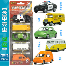 Liangyou five pieace  car combination of police car school bus Volkswagen car pocket children's toys 9973-5