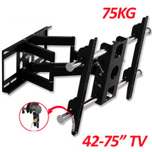 "DL-D-201MT double arm 42-75"" Full motion retractable lcd tv wall mount stainless steel swivel screen bracket stand plasma holder(China)"