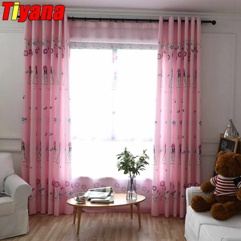 Modern Living Room Blackout Curtain Drape Voile Tulle for Children Kid Girl's Bedroom Pretty Pink Girl Flower Pattern WP049 *15