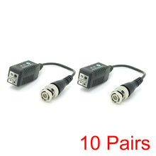 10x Free Screw Video Transceiver Passive UTP Balun CAT5 TO BNC For CCTV System