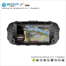 YESSUN For Kia Soul 2014~2017 - Car Android Multimedia Radio CD DVD Player GPS Navigation Navi Audio Stereo Video S160 System(China)