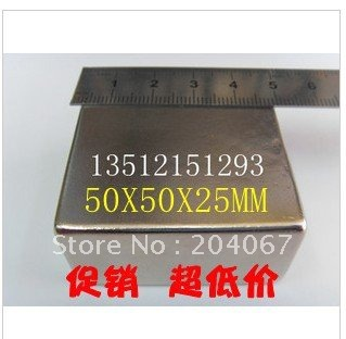 50x50x25mm with hole magnet N50 Magnet permanet 50mmx50mmx25mm block magnet 50x50x25 NdFeB magnet <br>