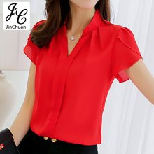 Blue Pink White Red Chiffon Blouse Mujer 2017 Elegant Petal Sleeve Blusas Ladies Office Shirts Summer Fashion Casual Women Tops