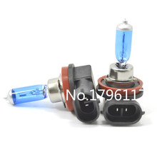 100Pcs New H11 12V 100W White Low Beam Xenon Gas Halogen Headlight Light Bulbs Automotive Replacement Lamp(China)