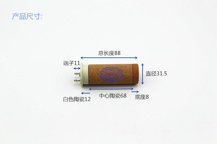High quality Ceramic heating element  101.910 230V 2100W heater for plastic welder Hot Air plastic gun heat element<br><br>Aliexpress