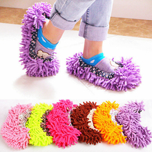 NEW Multifunctional Sweep floor uncovered lazy drag overshoes clean cloth slippers suit Cleaner mop caps uncovered shoe covers(China)