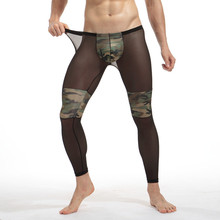 Men Mesh Pants Camouflage Fitness Pouch Sexy Tight Comfortable See Underwear Sheer Transparent Low Waist Men Fashion Long Johns