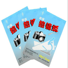 Camera lens Cleaning paper 50 Sheets Soft Optics Tissue Clean Paper Wipe Booklet for Canon Nikon Sony Camera Lens Filter Glass(China)