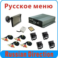 4CH CAR DVR kit With 32GB SD Card Mobile DVR Taxi DVR Truck MDVR For Russia