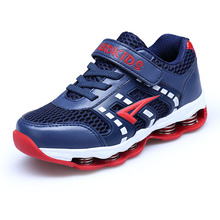 2017 New Kids Trainers Brand Breathable Boy Girls Shoes Summer Walking Sneakers Blue Red Kd Sport Shoes Kids Running Shoes(China)