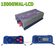 1500W Grid tie wind inverter with dump load for 3phase AC wind turbine,LCD MPPT pure sine wave inverter free shipping(China)