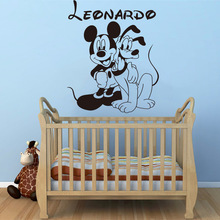 Free shipping cute Mickey Mouse & Pluto Custom Kids Name baby wall stickers for kids rooms home decoration wall stickers
