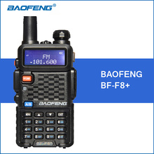 Baofeng BF-F8+ Walkie Talkie VHF UHF Dual Band Two Way Radio Communicator Baofeng F8 Plus Portable Walkie Talkie FM Transceiver(China)