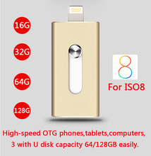 2017 Metal Pen Drive 16gb 32gb 64gb Otg Usb Flash Drive For IPhone 5/6 Plus/7/8 Plus/Ipad Pendrive 8GB Memory Card 512GB 1TB 2TB(China)