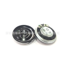 Manufacturers supply magnetic steel 28mm speaker within 8 ohm 2w electronic dog projector speaker speaker