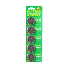 Free shipping+ Hot selling + 5x cell button coin battery CR2450 2450 ECR2450 KCR2450 5029LC LM2450 lithium Battery