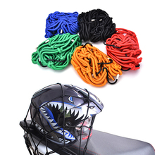 2017 NEW Motorcycle 6 Hook Mesh Bag String Bag Sundries Net Rope Luggage Bungee Holder(China)