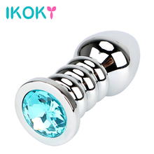 Buy IKOKY Adult Product Fetish Chastity Diamond Anal Beads Big Butt Plug Sex Toys Women Men Metal Anal Plugs
