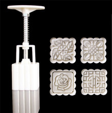 4pcs/set Square Moon Cake Molds With 4 Patterns Molds Baking Pastry Tools Chinese Mooncake mold DIY set DROP SHIPPING