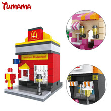 Tumama 8 Sets Mini Street Shop Model Building Blocks Fast Food Retail Stores Mini Blocks Architecture Kids Educational Toy Gifts