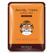 Tiger Animal Series Goat Milk Face Mask Moisturizing Moisturizing Soothes Pores Wrapped Mask Oil Control Facial BIOAQUA(China)