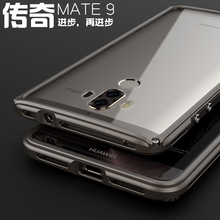 mate9 Original bumper for huawei mate 9 Aluminum Highly oxidized ultra thin metal frame + clear pc back cover armor border case
