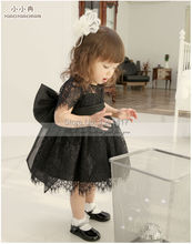 2016 Fashion High Quality Girl's Black Hollow Out Of Bud Silk Dress Can Be Customized Little Girl's Beautiful Dress