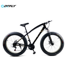 "2016 Free Delivery Mountain Bike 20-Inch And 26-Inch 7/21/24/27 Speeds 26x4.0"" Fat Tire Snow Bicycle 2026-40"