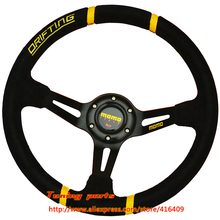 350mm Universal MOMO Suede Leather Drifting Car Steering Wheel(China)