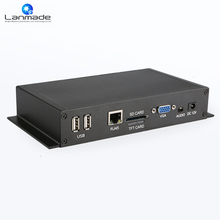 USB input full HD 1080P media player indoor advertising player support network(China)