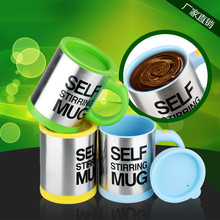 2017 Brand New Creative Automatic mixing coffee cup electric lazy Man cup European Milk tasse mixing cup